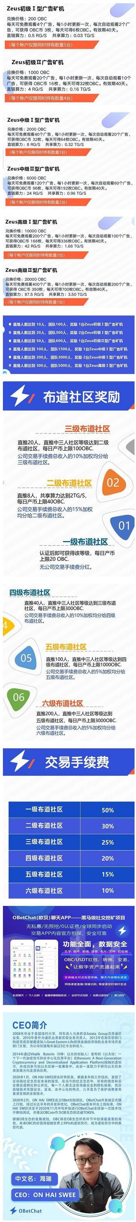 1_看图王(1).jpg